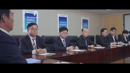青岛康大集团宣传片-青岛凤凰之巅影视