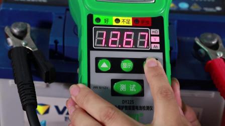 多一DY225电动车蓄电池/电瓶检测仪操作视频