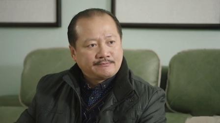 《乡村爱情11》 56 谢广坤不满杨晓燕辞职,直斥王老七管理不善