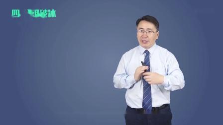TTT培训师核心技能修炼2课