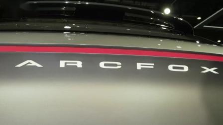 实拍ARCFOX ECF纯电动SUV概念车
