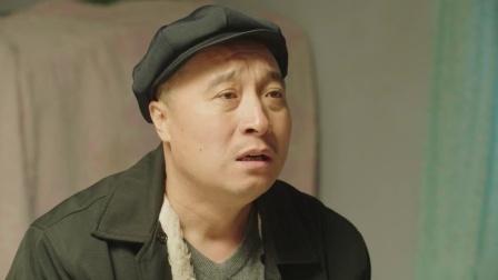 《乡村爱情11》 57 宋晓锋走上人生巅峰,在老丈人面前疯狂炫富