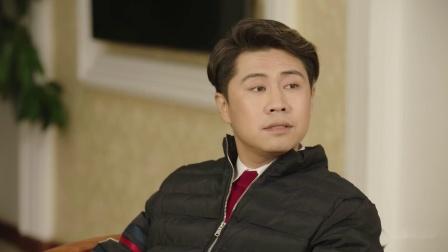 《乡村爱情11》 57 郑宇土味情话开撩,疯狂卖萌李银萍恶心要吐