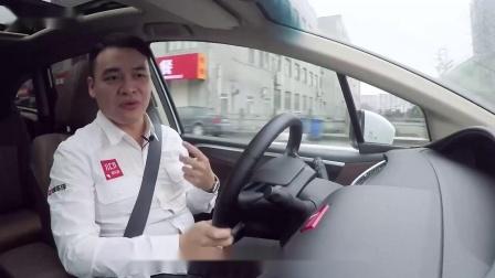 新车评试驾东风本田杰德1.5T视频