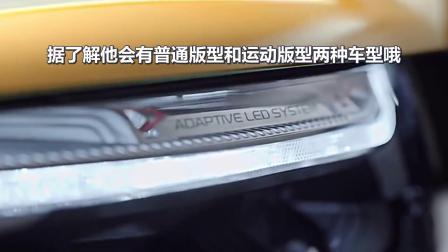 """吉利""""溜背""""SUV定名星越!CMA平台2.0T发动机,实力远超长安汽车"""