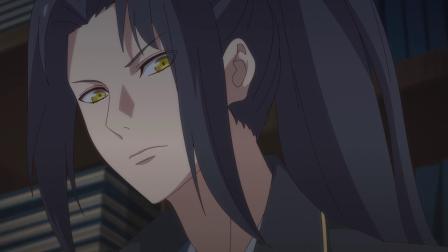 【国漫】邪王追妻 第8集 云落CP霸气携手闯关
