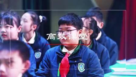金华英语教研活动在我校举行