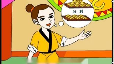 思泉语文(一年级)第四次《棉花糖》执教老师:龚晨晨