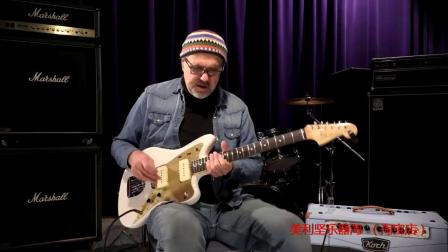 Fender American Vintage 1959 Jazzmaster