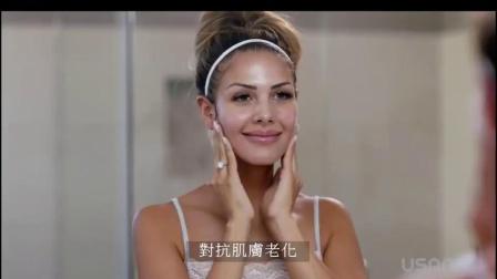 Usana Celavive專科認證的皮膚科醫師Jennifer Lee解析肌膚的秘密!