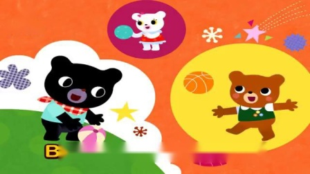 B - Bear - ABC Alphabet Songs - Phonics -