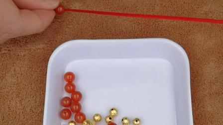 红玛瑙沙金圆珠自串手链