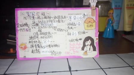 ❄墨染❄介绍樱甜与依糖的到货(1)