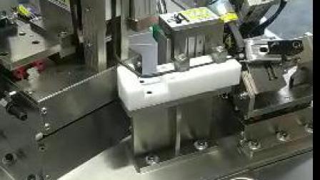 汽车油管卡箍装配机