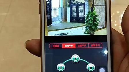 手机APP可视智能门控