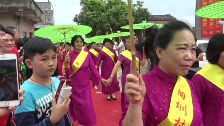 旧圳村首届金华女回娘家旗袍秀活动 高清