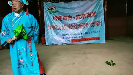 江西省吉安市青原区值夏开心艺术团----采茶戏《钓拐》