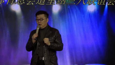 黑龙江省体育总会道里站2019庆《三八节》联谊会