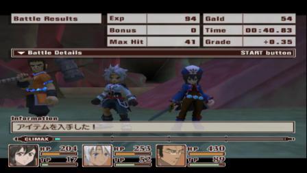 PS2 传系列第七作第九个录制的游戏 遗迹传说 请多指教 实况流程 第一期