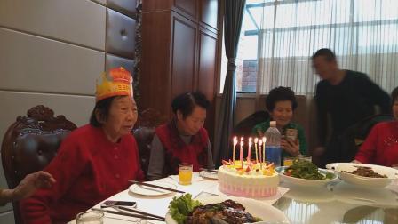 祝婆婆生日快乐!