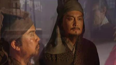 《水浒传》1998年字幕版  第40集 征方腊