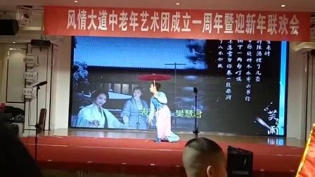 平凉风情艺团古典舞《芙蓉雨》 表演:樊慧君