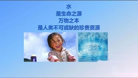 陶行知健康水计划公益视频