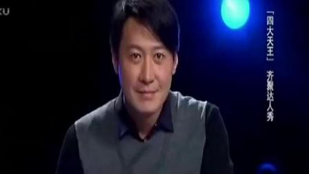 """""""我要上春晚""""上特效, 黄家驹""""海阔天空""""再现, 四大天王刘德华, 张学友, 黎"""