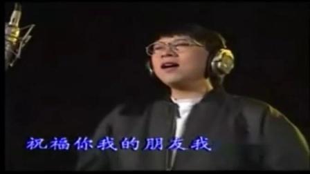 【春晚36载】毛阿敏、刘德华、张雨生实力派同台 #我要上春晚 #c位出道