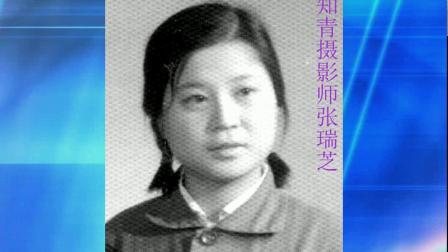 《我们的青春岁月》黑龙江二师16团老照片