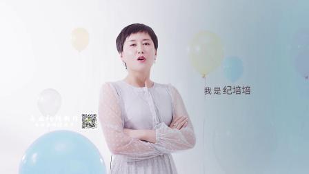 高端大气Nine House混剪企业公司宣传片-上海稻草人传媒