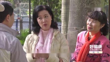 外来媳妇本地郎 2019-03-09 相亲不相爱(下)