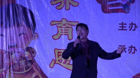 料乡村隘圩屯春节晚会3.