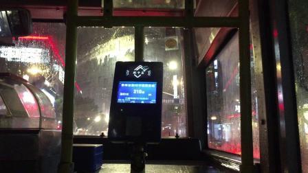奶咖拍摄 - 210路 常州公交 电显黄海小巴15109 清潭五村--->新丰东桥(火车站)