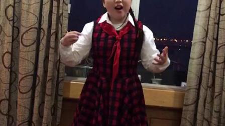 《爱我中华》张楠同学 家庭作业 解西小学五年级学生。