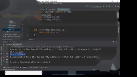 JavaWeb业余班201901-09-封装继承和多态