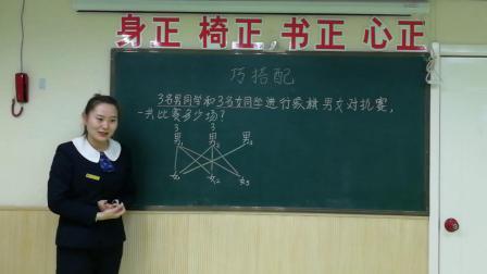 2019年3月9日 太原市迎泽区东方金子塔儿童潜能培训学校 一年级 李林