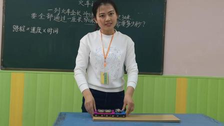 2019年3月10日太原市迎泽区东方金子塔儿童潜能培训学校,三年级,崔莉敏