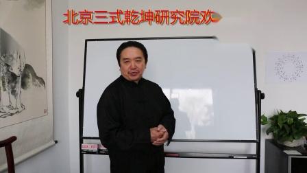 周易三式绝学太乙大六壬培训班