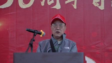 金塘村立村250周年志庆
