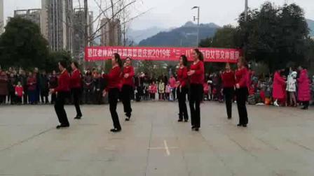 垫江县体育场和谐健身队庆祝2019年三,八妇女节