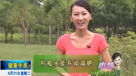 02徐勤兰武当太极剑_标清