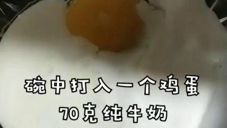 家庭版蛋挞的做法(无淡奶油)