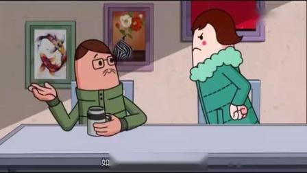 香肠派对精彩搞笑视频_20190207期