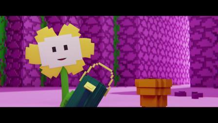 我的世界音乐MV-我是小花-EnchantedMob