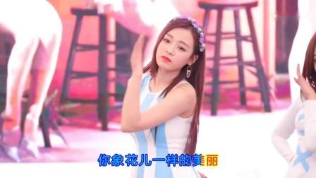 DJ舞曲  就让我爱你--杨青(素颜罪美)《重庆市巫溪县》谭兴龙_上传
