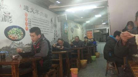 贵州金香林羊肉粉培训实体店技术传授,美食推荐遵义羊肉粉,花溪牛肉粉,先尝后学