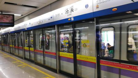 广州地铁2号线(45)