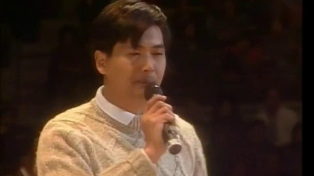 1989 综艺 梅艳芳 stand by me 发哥突然出现