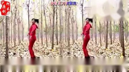 娱乐综艺舞蹈搞笑视频、_20190311期